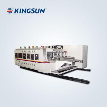 Flexo Printer Slotter YKMZ-3000 Series