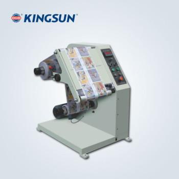 Label Inspecting Machine EM-320