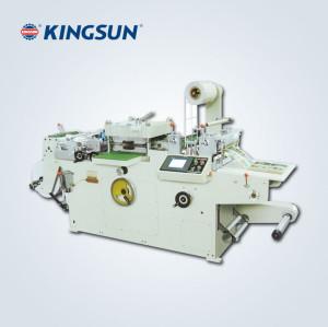 Label die cutting machine WQM-320G