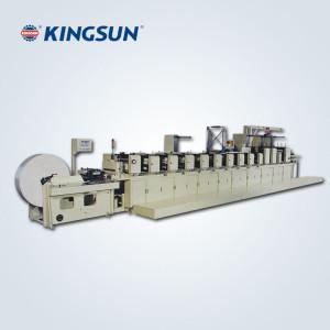 Horizontal Type Flexo Printing Machine FP-1358 Series