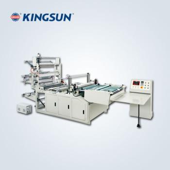 Hot Cutting Side Sealing Bag Making Machine