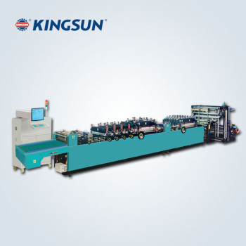 Center Sealing Bag Making Machine