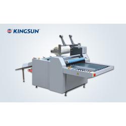 Machine à plastifier semi-automatique ( machine à deux usage pour film sans colle et film pré-collé ) série SFML
