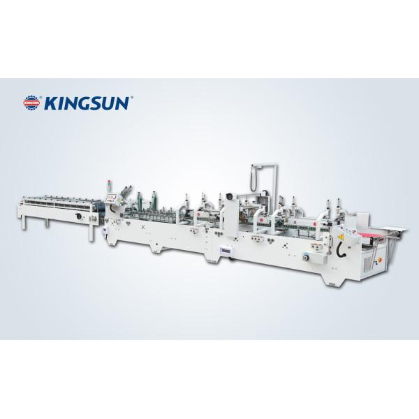 Machine de coller boîte à base collée pré-pliée  série SHH-AG