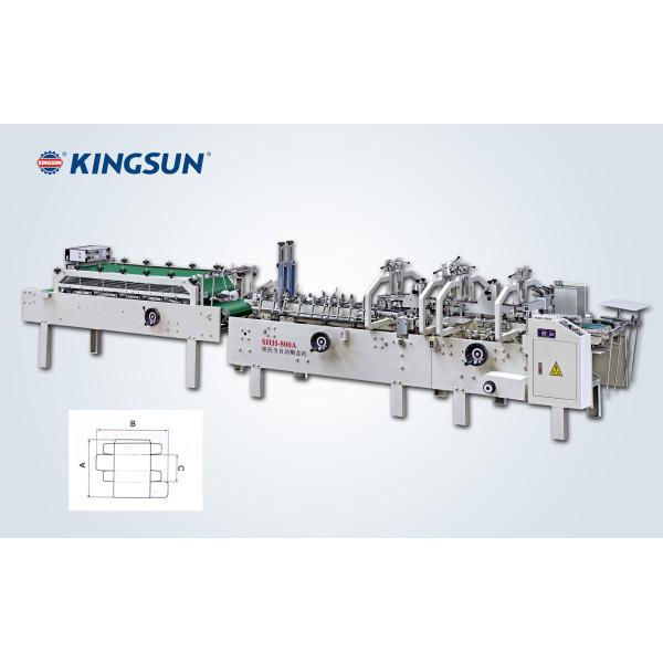 Machine à coller boîte pré-pliée automatique  SHH-800A