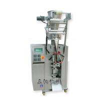 DXD-K150C Trois-côté Machine à emballer d'étanchéité