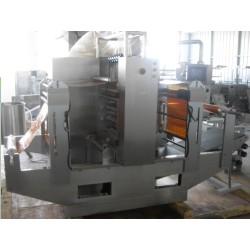 Film à deux liquides quatre-côté d'étanchéité et de la machine d'emballage à lignes multiples