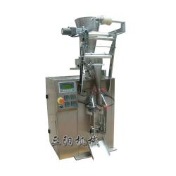 DXD-K80C Trois-côté Machine à emballer d'étanchéité