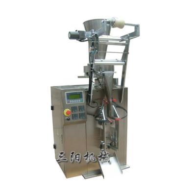 DXD-K80C tres lados de sellado de la máquina de embalaje
