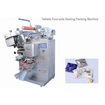 Ultrasonic sealing tablets packing machine-DXDD-P350E