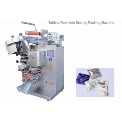 Pastillas de sellado por ultrasonidos máquina de embalaje-DXDD-P350E