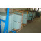 toughened glass w/AS/NZS 2080 and 2208 certificate