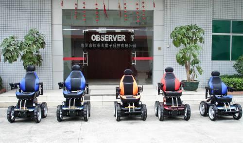 Unlimited Wheelchair