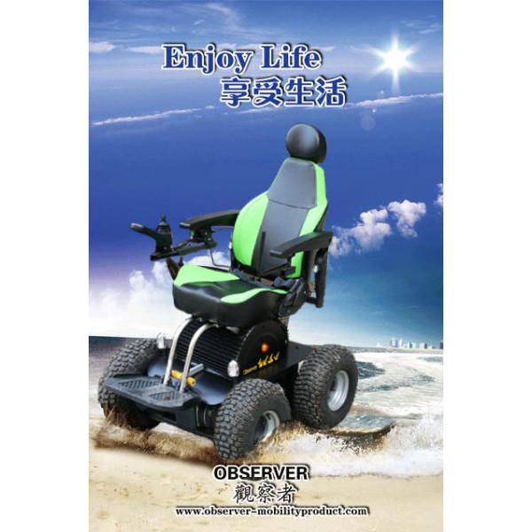 觀察者越野輪椅