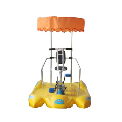 Single water bike with awning /pedal boat