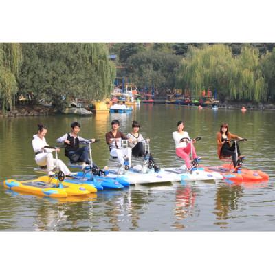 Water bike for Amusement park entertainment