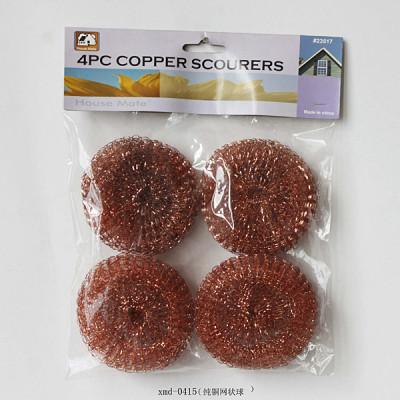 Copper mesh scourer ball/brass mesh scrubber ball