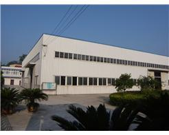 Chongqing Degold Machine Co., Ltd.