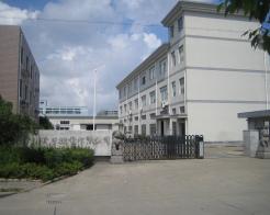 Ningbo Newtang Machinery and Electric Co. Ltd