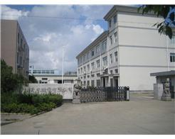 Ningbo Newtang Maquinaria y Electric Co., Ltd