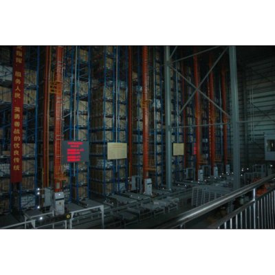 Automatic Stereo Warehouse System