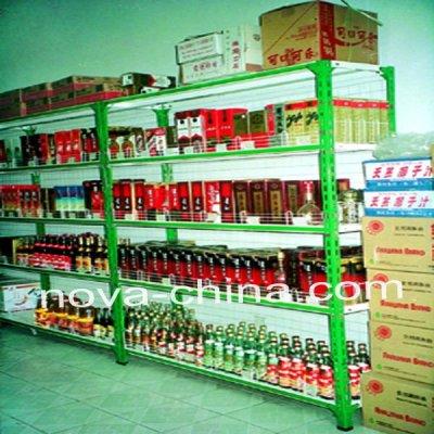 Supermarket Racking