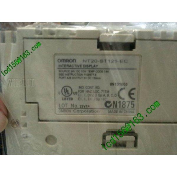 NT20 - ST121 - EC الشاشات التي تعمل باللمس