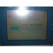 HITECH شاشة تعمل باللمس ، PWS3260 DTN