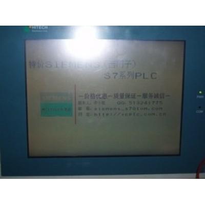 HITECH Touch Screen PWS3260-DTN