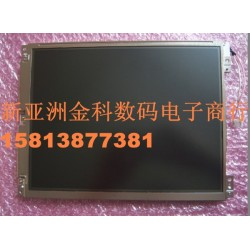 液晶屏 LQ057Q3DC17