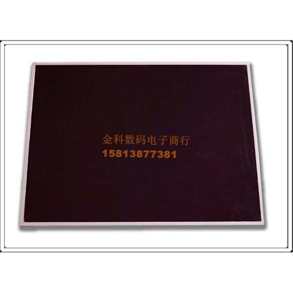 液晶屏 AA104SG01