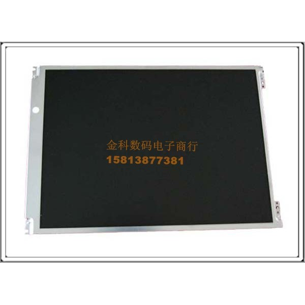 液晶屏AA121SK26