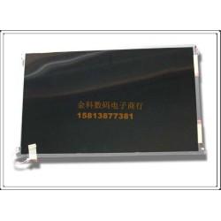 液晶屏 B104SN02 v.1
