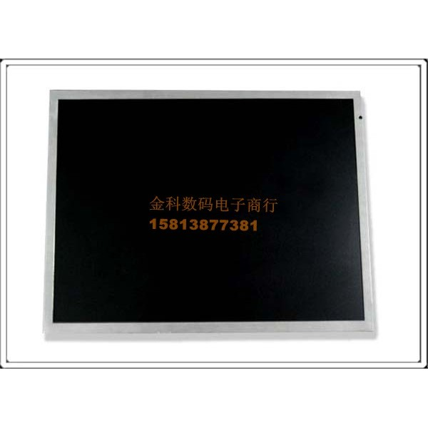 液晶屏 CLAA150XP07F