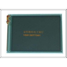 液晶屏DMF50262NB-FW