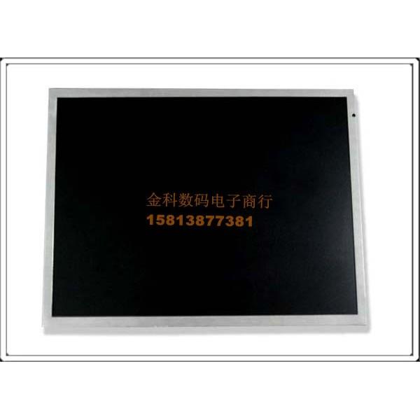 液晶屏G104SN03