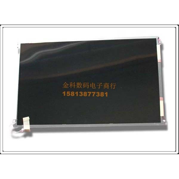 液晶屏 G104VN01