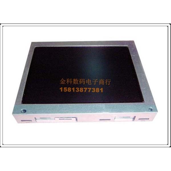 液晶屏  KCS057QV1AA-G01