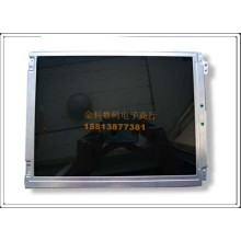 液晶屏 KCS057QV1AJ-G32