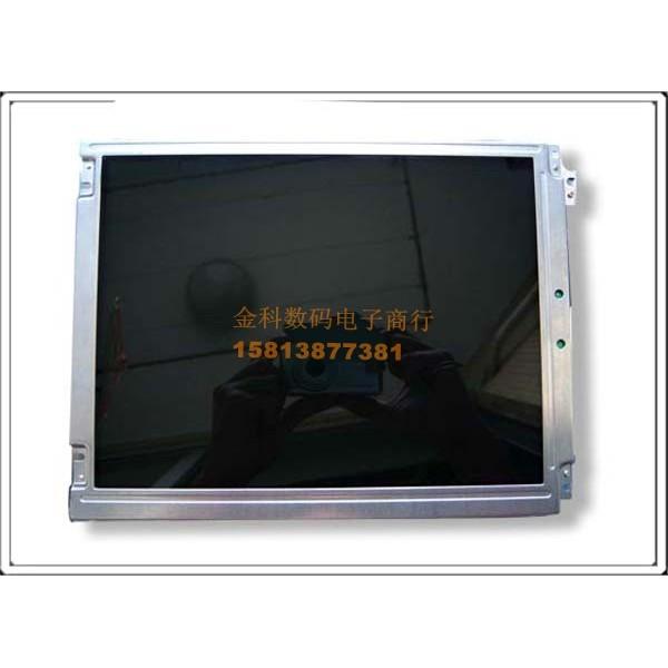 液晶屏 KCG057QV1DB-G52