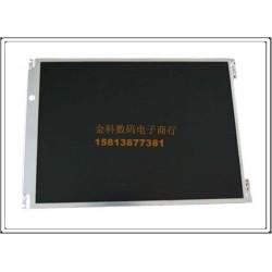液晶屏 KCS057QV1AA-G00