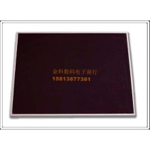 液晶屏 KCS057QV1AG-G23