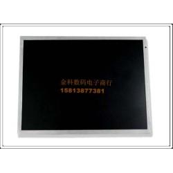 液晶屏 KCS057QV1AJ-G39