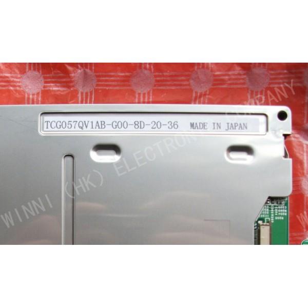 TCG057QV1AB-G00 5.7