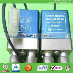 DC-2.2Ghz N type RF coaxial relay switch