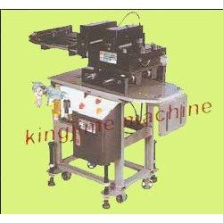 Machine à air d'alimentation automatique (modèle décalage à droite à gauche)