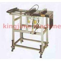 آلة التغذية الهوائية الاوتوماتيكية (نوع الهبوط الخاص)