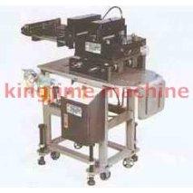 Máquina de alimentación automática de aire(del tipo de desplazamiento de girar izquira y derecho)