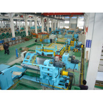Metal Slitting Line(0.5-3mm thick)