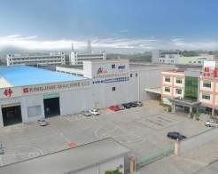 شركة جين تشنغ المحدودة لمعدات الضغط الأوتوماتيكية في مدينة دونغ قوان